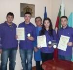 Участие в Регионален кръг на състезанието