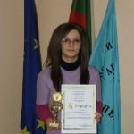bg-sungurlare-floriana-nagrada-2.jpg