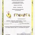 bg-sungurlare-floriana-nagrada-4