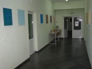 База ЦПО 6