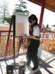 Участие в Панорама на професионалното образование-3