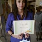 Конкурс не на цигарите Русе 2013