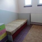 стая I категория